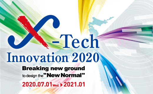 X-Tech Innovation 2020