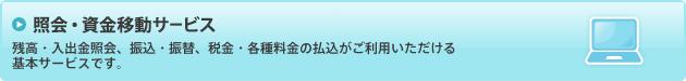 バンキング ビジネス 福岡 銀行