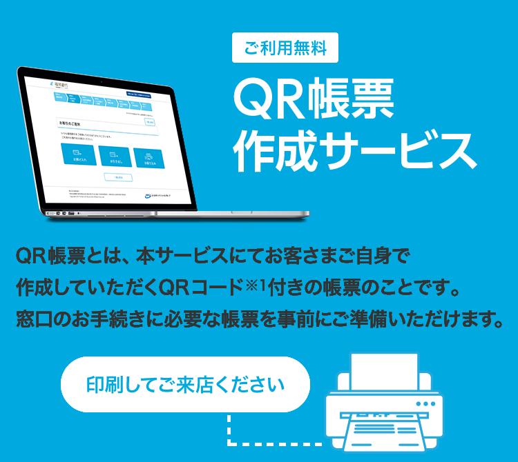 コード 福岡 銀行